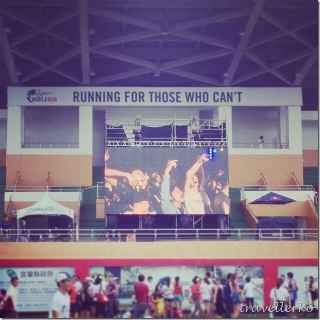 一生至少要參加一次的大逃殺路跑 2015 Wings for Life World Run in Yilan (宜蘭), Taiwan_01