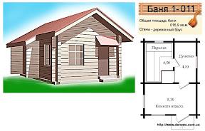 Проект бани 1 - 011