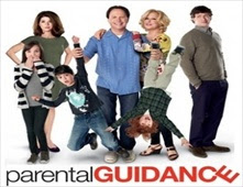 فيلم Parental Guidance