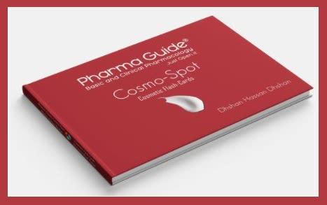 تحميل كتاب pharma guide cosmo spot pdf