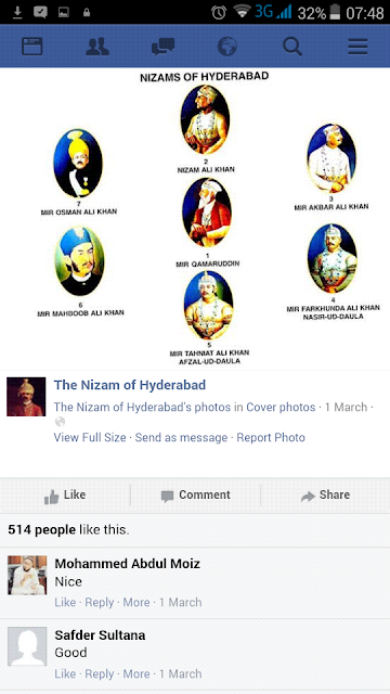 Hyderabad - Rare Pictures - Screenshot_2015-10-04-07-48-33.png