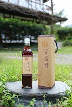 葡萄醋(小)   270ml