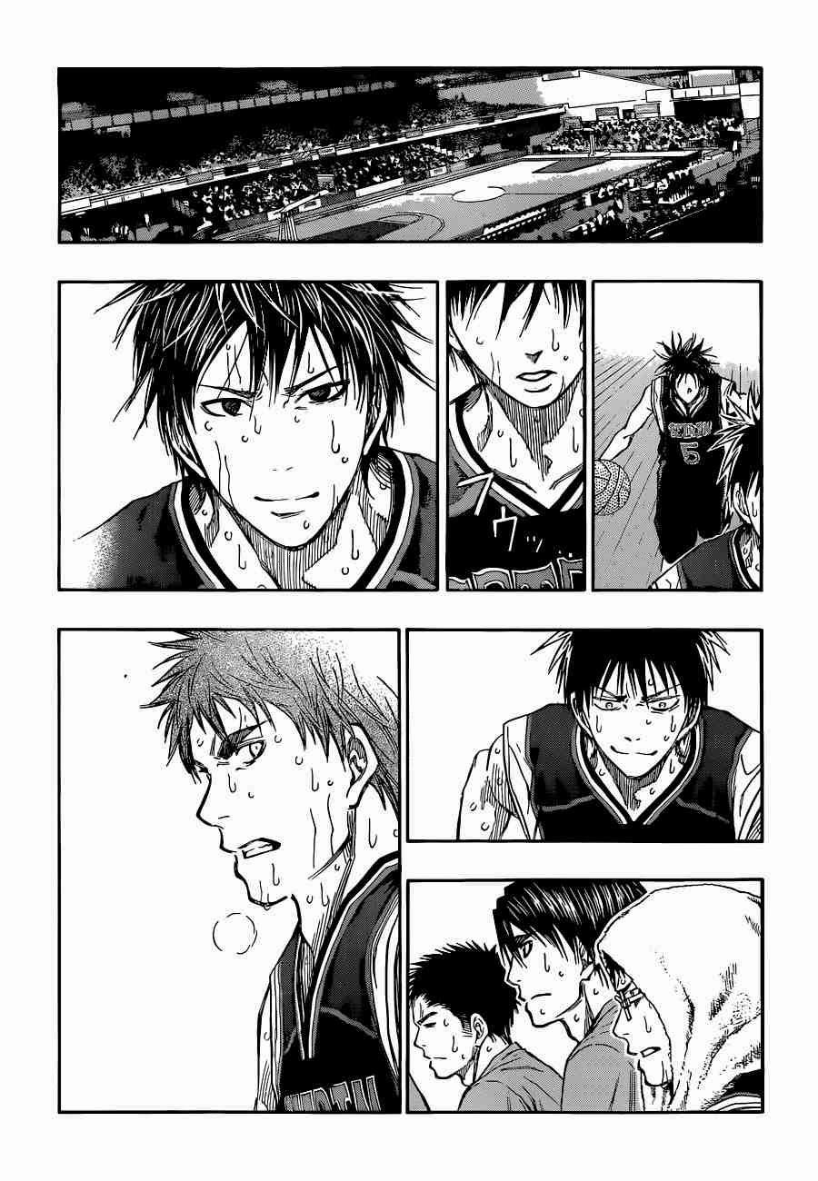 Kuroko no Basket Manga Chapter 248 - Image 05