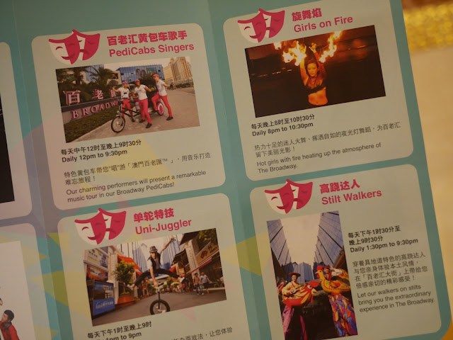 pamphlet for the Broadway Macau promoting PediCabs Singers, Girls on Fire, Uni-Juggler, and Stilt Walkers