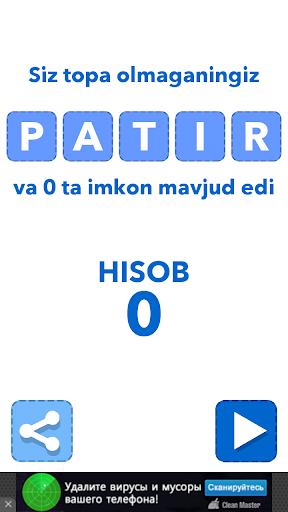 Uzbek o'yini   TezTop 1.1 screenshots 4