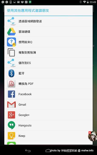 【數位3C】享受生活就是要來點甜蜜, 讓HoneyScreen佔據妳的心! Android桌面解鎖方案 3C/資訊/通訊/網路 PDA 廣告 新聞與政治 行動電話 軟體應用