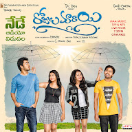 Rojulu Marayi Audio Release Today Posters