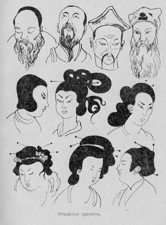 китайская коса в картинках чтобы