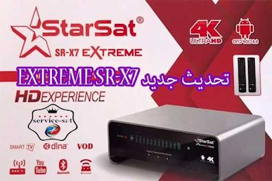 جديد موقع ستارسات starsat بتاريخ 10/10/2020