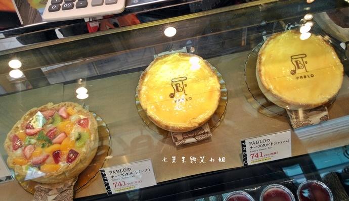 8 PABLO 心齋橋店