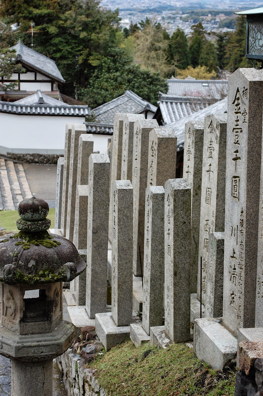 2014 Japan - Dag 8 - jordi-DSC_0578.JPG