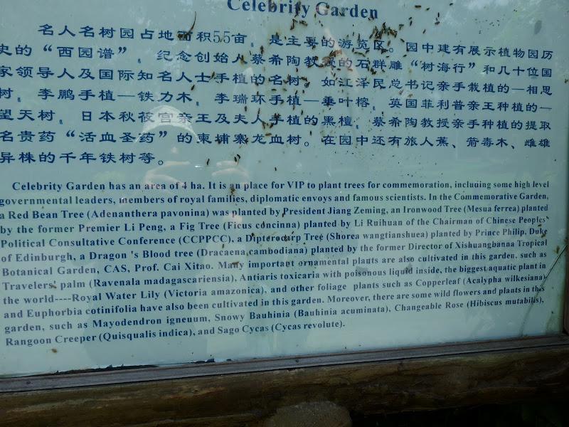 Chine .Yunnan . Lac au sud de Kunming ,Jinghong xishangbanna,+ grand jardin botanique, de Chine +j - Picture1%2B570.jpg