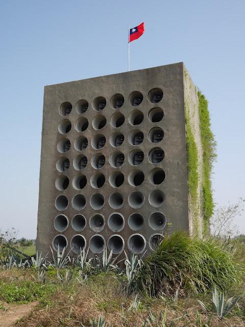 Beishan Broadcasting Wall (北山播音牆) in Kinmen