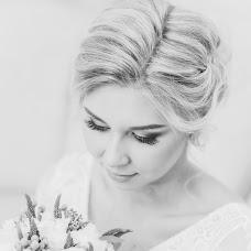 Wedding photographer Marina Zenkina (MarinaZenkina). Photo of 01.02.2017