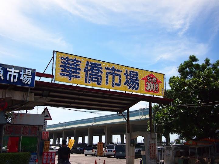 8/15-8/18之樂極生悲最昂貴環島遊記 - Mobile01