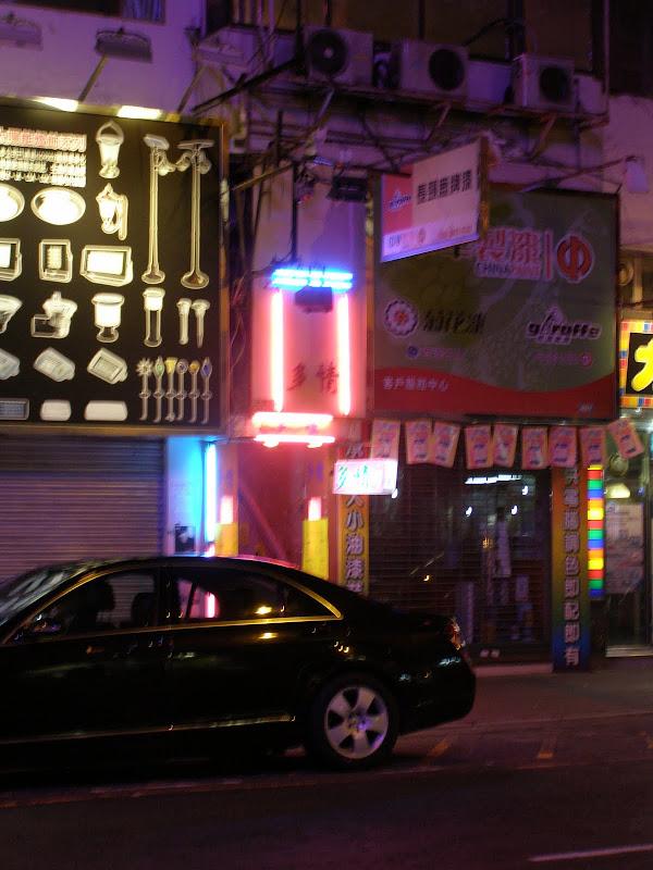 Гонконг Проститутки Казино  ronplanet