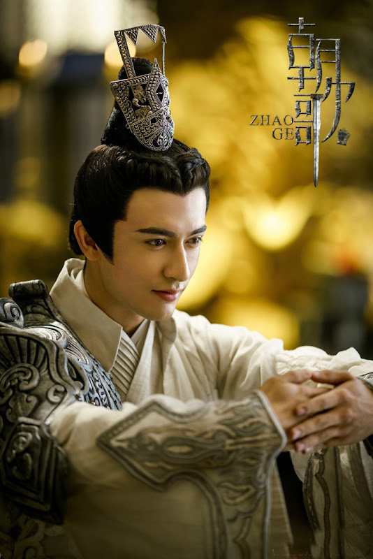 Zhao Ge  China Drama