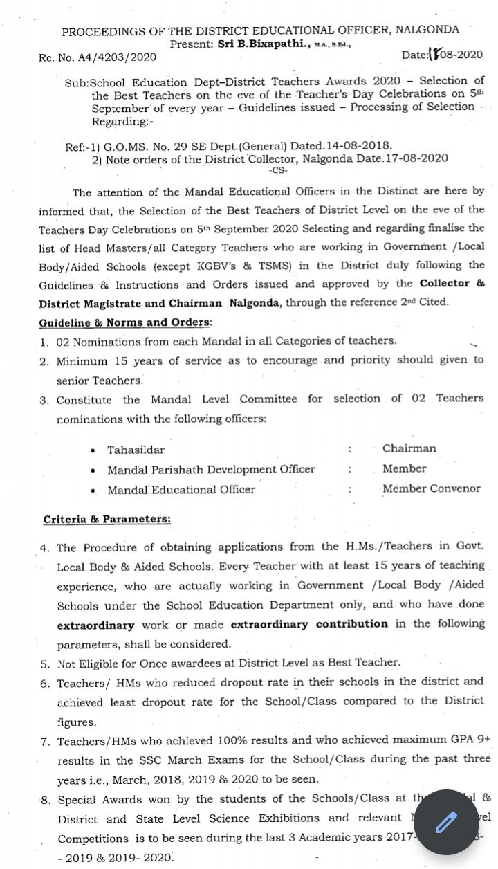 Selection of the Best Teacher Guidelines Rc. No. A4/4203/2020 Date: 08-2020 DEO Nalgonda