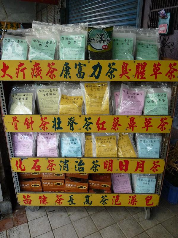 TAIWAN Taipei autour de Longshan Temple - P1120487.JPG