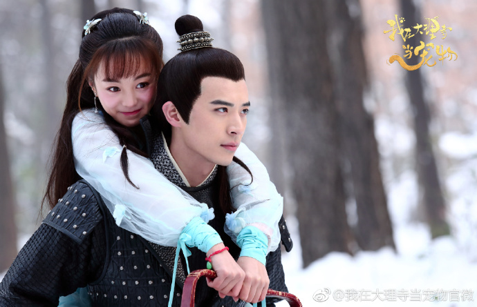 I'm a Pet at Dali Temple China Web Drama