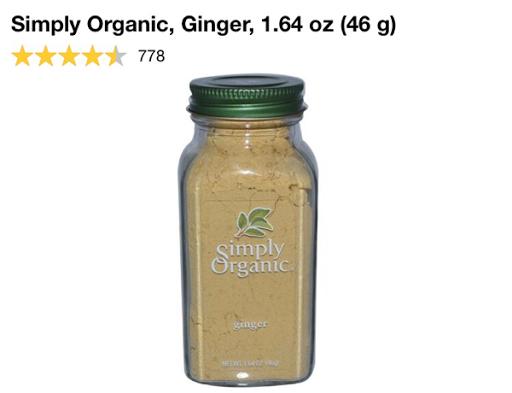 افضل انواع الزنجبيل في اي هيرب The Best Ginger in iherb