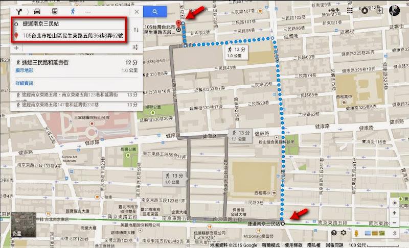 捷運南京三民站 至 Cafe Ballet 咖啡芭蕾.jpg