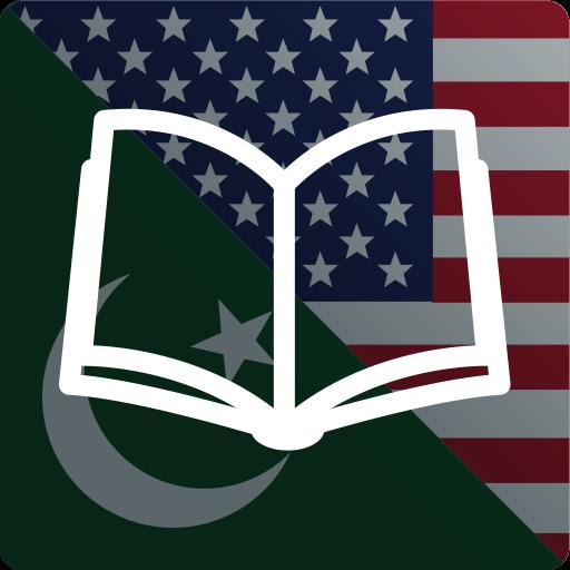 Download English Urdu Dictionary FREE app apk • App id com