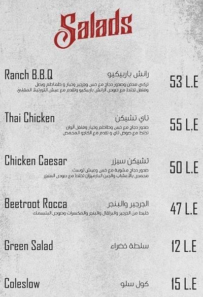 منيو مطعم الشيف 1