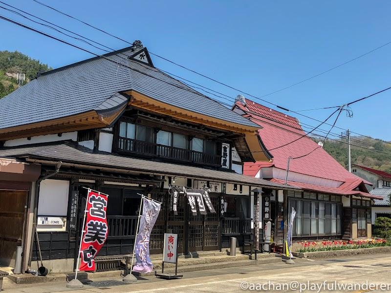 shitikashuku (7 - 32).jpg