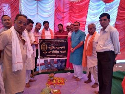 पोहरी में किलागेट से मुरली मनोहर मंदिर तक बनने वाली सीसी सडक का विधायक भारती ने किया भूमिपूजन -  61लाख 68 हजार की लागत राशि से बनेगी सीसी रोड