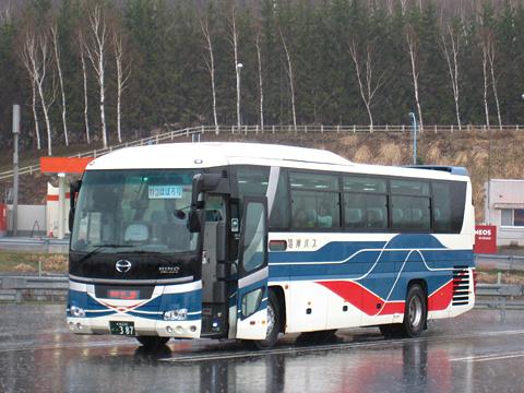 沿岸バス「特急はぼろ号」 ・387 砂川PAにて