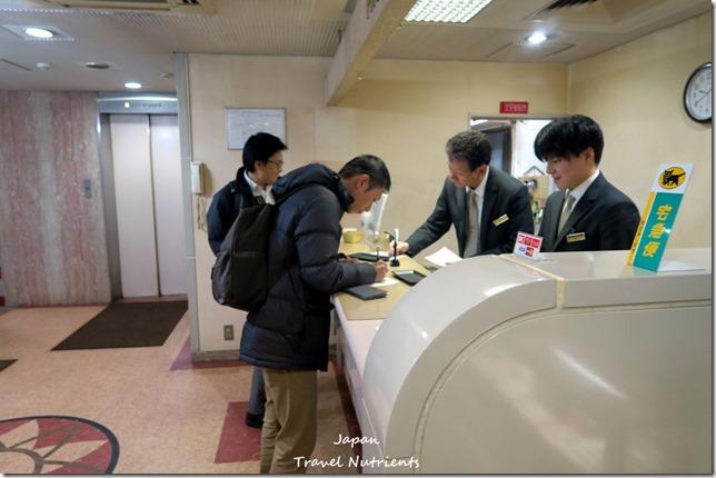和歌山第一富士飯店 (16)