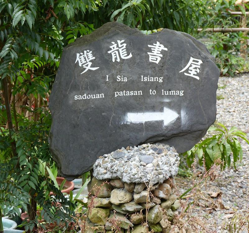 Puli  en passant , entre autres, par les villages de l ethnie Bunum de Loloko et Dili. J 10 - P1170098.JPG