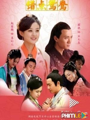 Phim Se Nhầm Nhân Duyên - Cuo Dian Yuan Yang (2014)