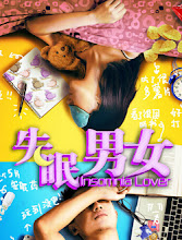 Insomnia Lover China Movie