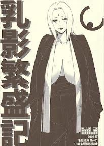 AbRAdEli kAMiTAbA No. 01 Chichikage Hanjouki