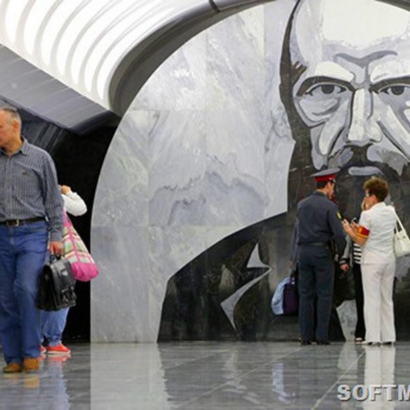 Достоевский глазами иностранцев