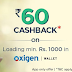Oxigen Wallet - Add Rs.1000 or More & Get Rs.60 Cashback (All Users)