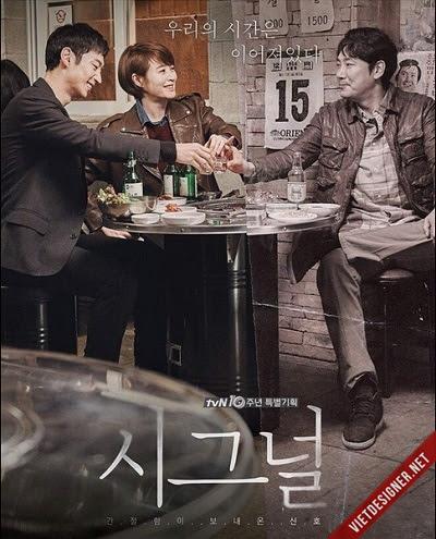 Signal (Korean Drama 2016)