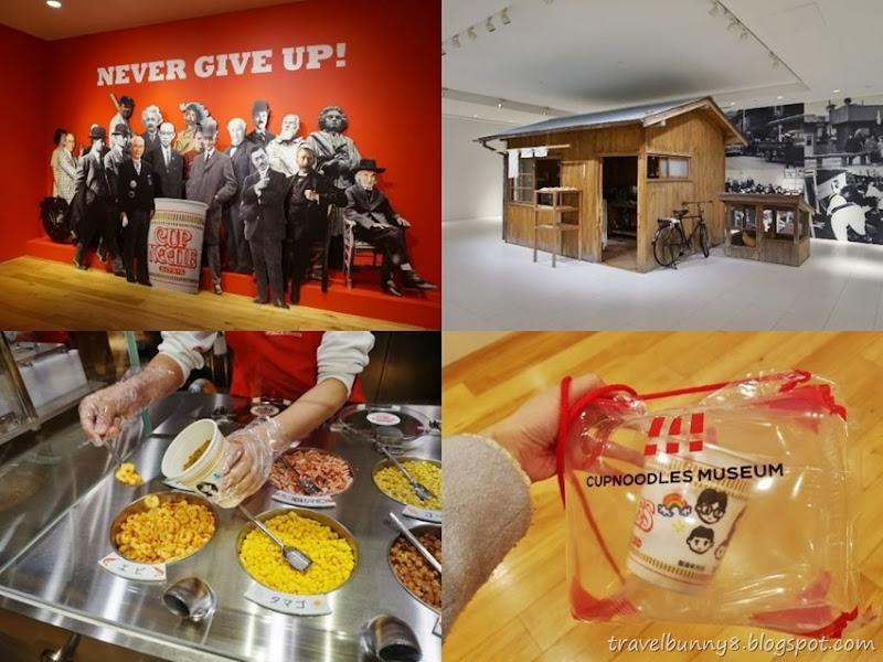 yokohama cup noodle museum
