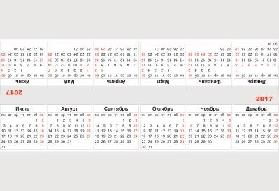 календарь домик 2017