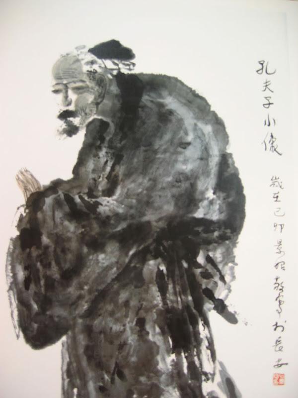 Confucius By Shi Jingzhao, Confucius