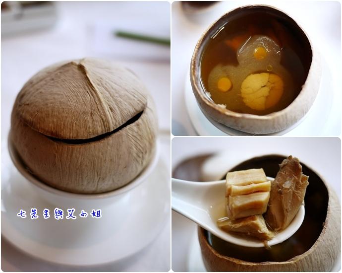 6 椰皇元貝燉雞