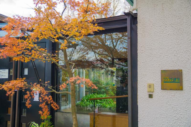 横浜山手西洋館 プラフ18番館 写真1