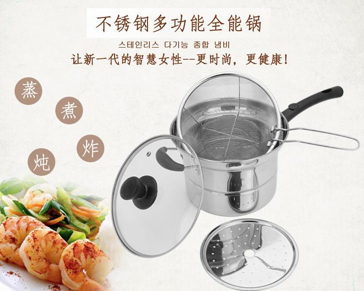 halogen air fryer accessory instructions
