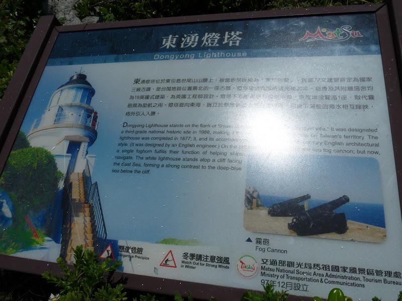 TAIWAN .Les Iles MATSU - P1280597.JPG