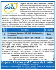 GACL Career 2016 www.indgovtjobs.in