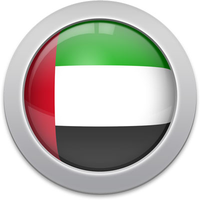 Emirati flag icon with a silver frame