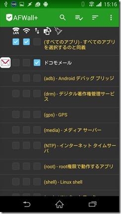 Screenshot_2017-02-03-15-16-07