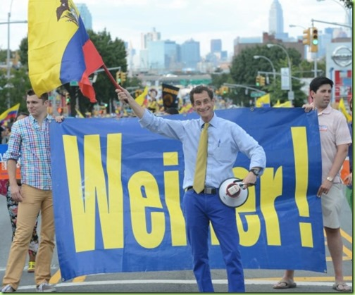weiner waves ecudoran flag